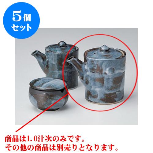 5個セット カスター 鼠志野1.0汁次 [7.4 x 8.5cm 180cc] 土物 【和食器 料亭 旅館 飲食店 業務用】