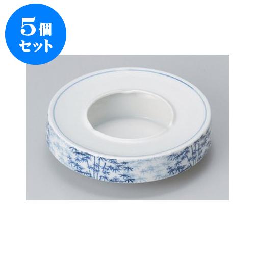 5個セット 灰皿 竹林6.0灰皿 [18 x 5cm] 【和食器 料亭 旅館 飲食店 業務用】