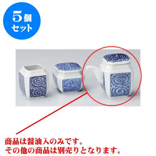 5個セット カスター タコ唐草正油入(皿付) [5.6 x 7.4cm 100cc] 【和食器 料亭 旅館 飲食店 業務用】