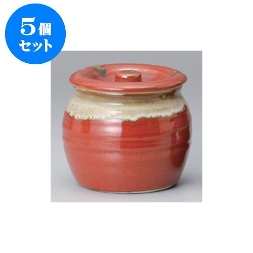 5個セット 蓋物 赤白流し5号蓋物 [13.7 x 12.3cm 1200cc] 【料亭 旅館 和食器 飲食店 業務用】