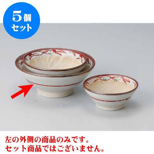 5個セット すり鉢 赤絵唐草6.0すり鉢 [18.5 x 8cm] 【料亭 カフェ 和食器 飲食店 業務用】