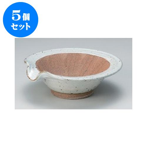 5個セット すり鉢 粉引花型5.5すり小鉢 [17 x 16.5 x 6cm] 土物 【料亭 カフェ 和食器 飲食店 業務用】