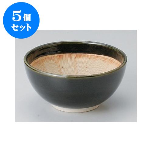 5個セット すり鉢 織部丸5.0すり鉢 [16 x 8cm] 【料亭 カフェ 和食器 飲食店 業務用】