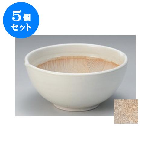 5個セット すり鉢 白釉波紋丸型すり鉢6.5号 [20.5 x 19.3 x 9.5cm] 【料亭 カフェ 和食器 飲食店 業務用】