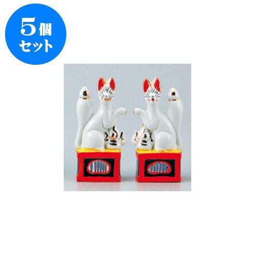 5個セット 神仏具 錦5.0稲荷 [15cm] 【お盆 供養 神事 お墓 仏壇 佛具】