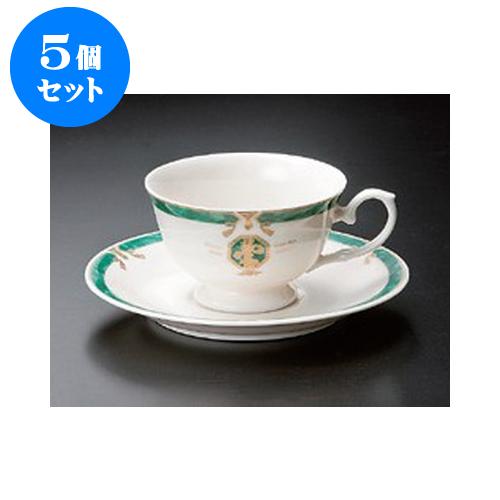 5個セット 碗皿 エーゲロマンスコーヒーC/S(グリーン) [碗9.6 x 6cm 180cc 皿15.8 x 2cm] | コーヒー カップ ティー 紅茶 喫茶 人気 おすすめ 食器 洋食器 業務用 飲食店 カフェ うつわ 器 おしゃれ かわいい ギフト プレゼント 引き出物 誕生日 贈答品