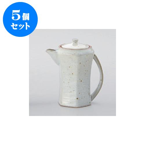 5個セット 鍋用品 粉引青磁ダシ入ポット [7.5 x 15cm 400cc] 【和食 料亭 旅館 飲食店 業務用】