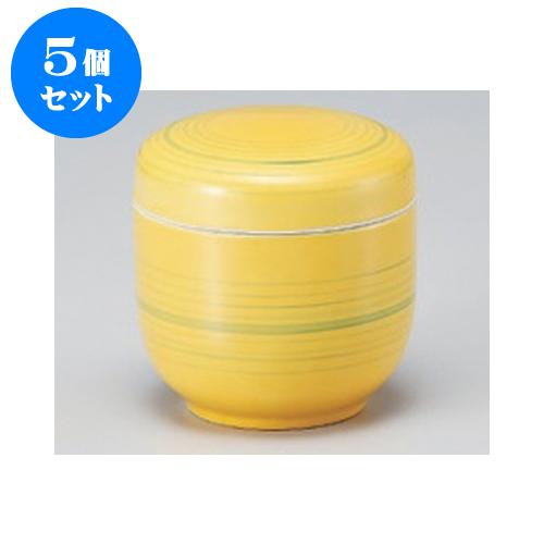 5個セット むし碗 黄釉グリーン線夏目むし碗 [8 x 8cm 190cc]   茶碗蒸し ちゃわんむし 蒸し器 寿司屋 碗 人気 おすすめ 食器 業務用 飲食店 おしゃれ かわいい ギフト プレゼント 引き出物 誕生日 贈り物 贈答品