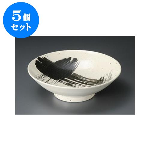 5個セット めん皿 粉引黒刷毛目8.0麺鉢 [25 x 7.5cm] 【旅館 料亭 和食器 飲食店 業務用】
