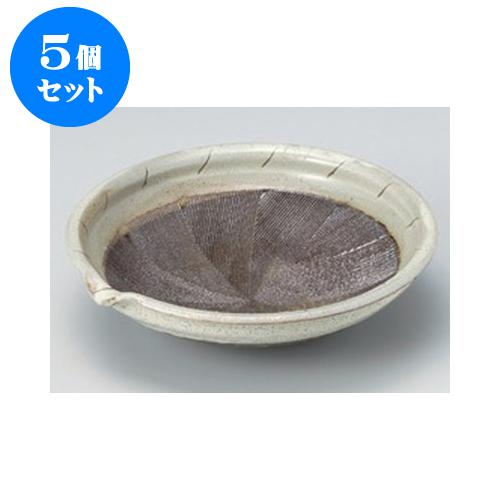 5個セット 盛鉢 中 泥クシ彫7.0片口平すり鉢 [21.3 x 5.6cm] 【料亭 旅館 和食器 飲食店 業務用】