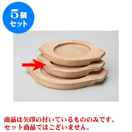 5個セット 韓国食器 平木台(中)(12~16用) [20.5 x 16.5 x 2cm 内12.8cm] 【料亭 旅館 和食器 飲食店 業務用】