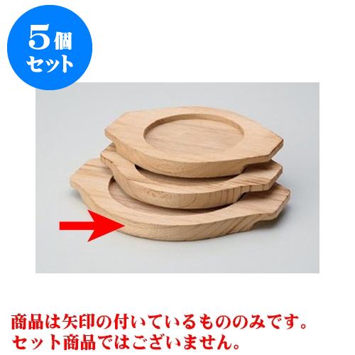 5個セット 韓国食器 平木台(大)(18~20用) [24 x 19.5 x 2cm 内14.8cm] 【料亭 旅館 和食器 飲食店 業務用】