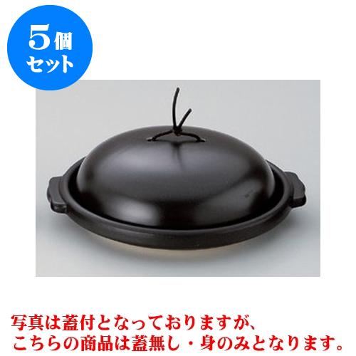 5個セット 耐熱食器 黒8.0陶板(身のみ) [24 x 21.6 x 3.3cm] 直火 【料亭 旅館 和食器 飲食店 業務用】