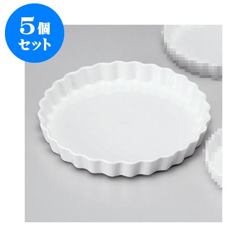 5個セット 洋陶単品 白丸9吋パイ皿 [23 x 3cm] | パイ 製菓 スフレ グラタン 人気 おすすめ 食器 洋食器 業務用 飲食店 カフェ うつわ 器 おしゃれ かわいい ギフト プレゼント 引き出物 誕生日 贈り物 贈答品