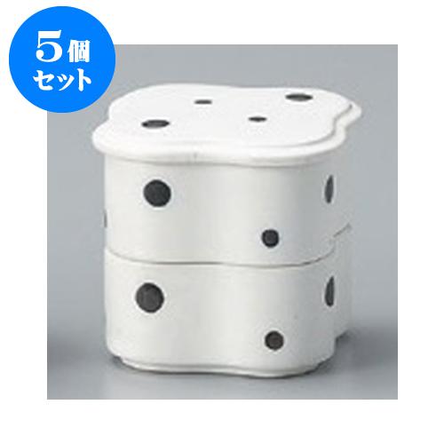 5個セット 卓上小物 白点二段重 [8 x 8 x 8.7cm] 【料亭 旅館 和食器 飲食店 業務用】