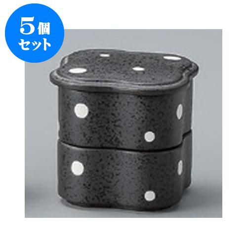 5個セット 卓上小物 黒点二段重 [8 x 8 x 8.7cm] 【料亭 旅館 和食器 飲食店 業務用】