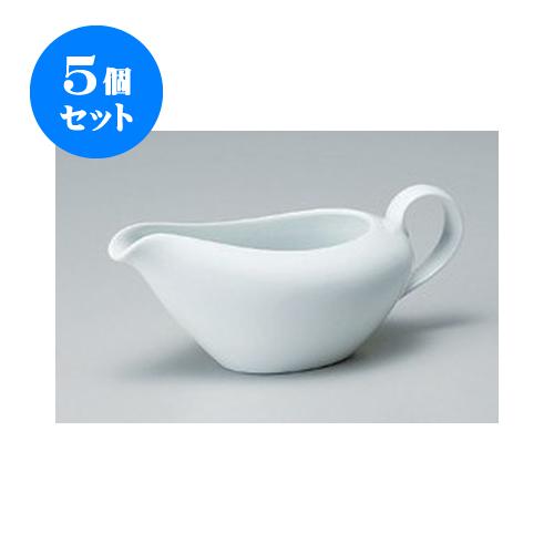 5個セット 洋陶単品 U.Eグレビー(YUW) [18.2 x 9cm 600cc] 【洋食器 レストラン ホテル 飲食店 業務用】