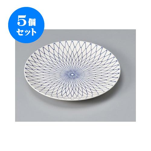 5個セット 萬古焼大皿 アミメ丸皿10号 [32 x 3.5cm] 【料亭 旅館 和食器 飲食店 業務用】