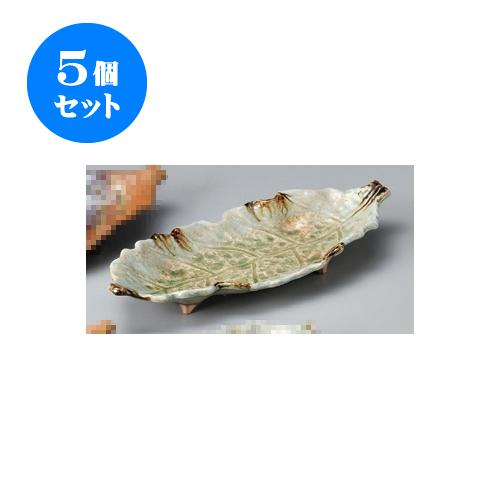5個セット 萬古焼大皿 砂ビードロ13号木の葉皿 [41 x 17.5 x 5.5cm] 【料亭 旅館 和食器 飲食店 業務用】
