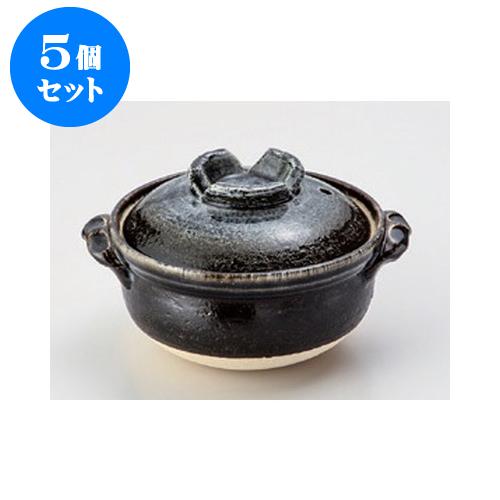 5個セット ご飯鍋 瑠璃釉雑炊鍋 [20 x 17 x 12.5cm 身9cm] 直火 【料亭 旅館 和食器 飲食店 業務用】