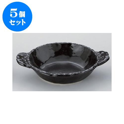 5個セット 陶板 黒釉平鍋(小) [25 x 19.5 x 5.2cm] 直火 【料亭 旅館 和食器 飲食店 業務用】