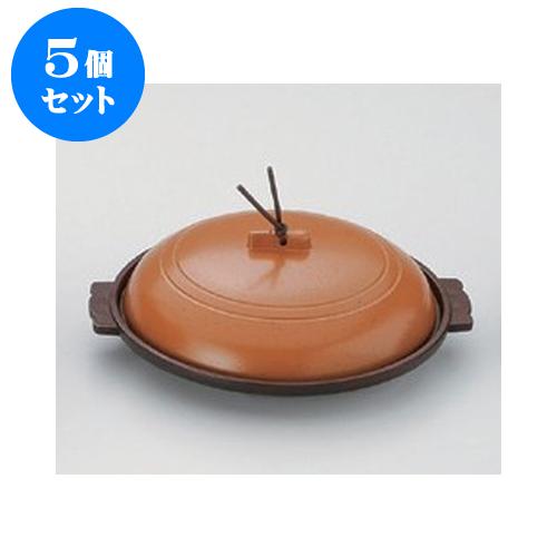 5個セット 鍋用品 アルミ陶板梨地16cm [19.3 x 17 x 6.5cm 身3cm] 【料亭 旅館 和食器 飲食店 業務用】