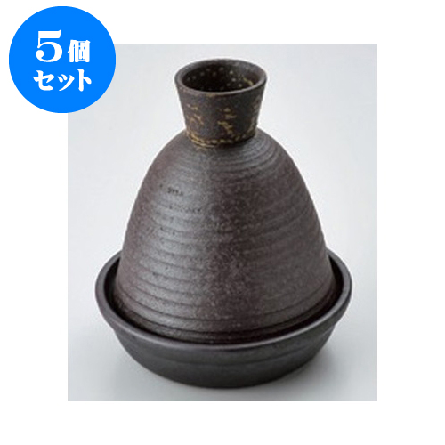 5個セット 焼締タジン鍋(D16)1人用 [16.5 x 18cm 身4.3cm] 直火 【料亭 旅館 和食器 飲食店 業務用】