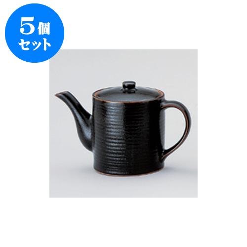 5個セット 鍋用品 天目汁次(大) [11 x 14cm 900cc] 【料亭 旅館 和食器 飲食店 業務用】