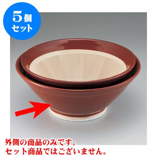 5個セット すり鉢 常滑焼15号すり鉢 [46 x 19.5cm] 【料亭 旅館 和食器 飲食店 業務用】
