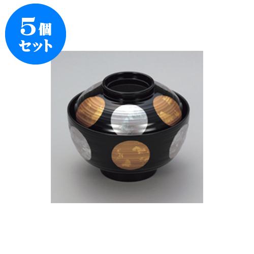 5個セット 吸物椀 黒 箔日月 乱筋椀 [11.8 x 9.4cm] 耐熱 木合・耐熱 【料亭 旅館 和食器 飲食店 業務用】