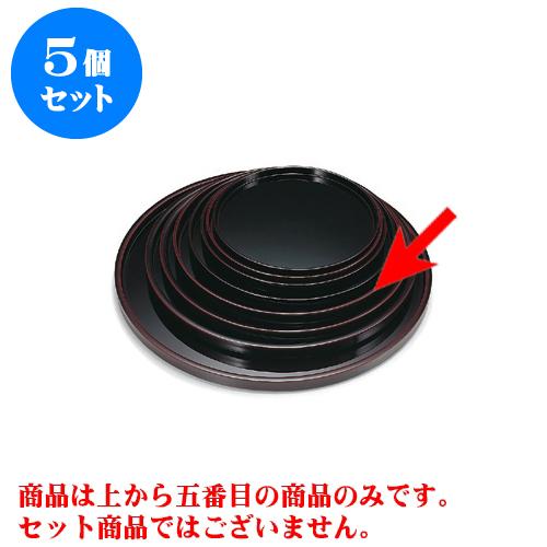 5個セット プレート 溜漆風 11寸丸盆 [33 x 2.8cm]A・SH 【料亭 旅館 和食器 飲食店 業務用】