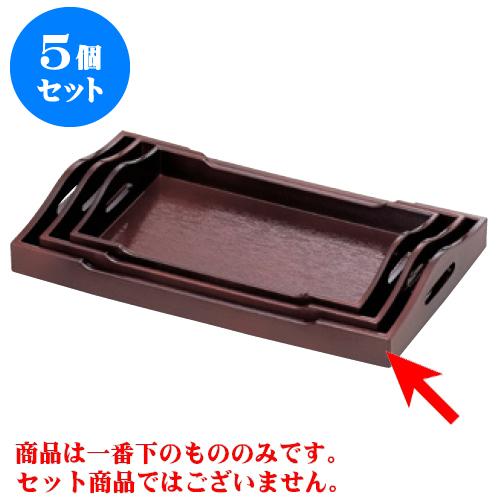 5個セット 卓上小物 [A]カスター盆溜9寸 [28 x 16.8 x 4cm] 【料亭 旅館 和食器 飲食店 業務用】