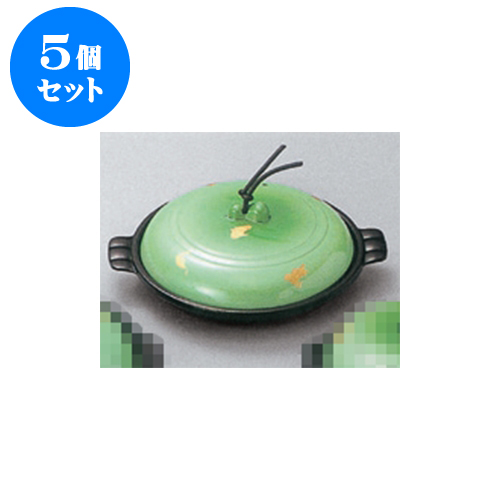 5個セット アルミ製品 ミニ陶板(金彩・緑) [21 x 16.5 x 6cm] 直火 【料亭 旅館 和食器 飲食店 業務用】