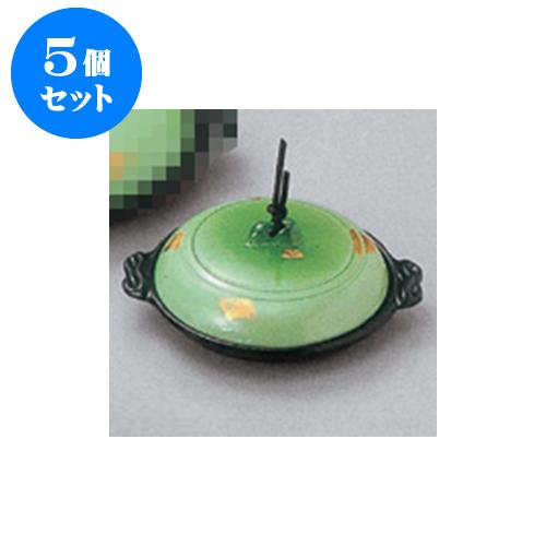 5個セット アルミ製品 ミニミニ陶板(金彩・緑) [15.2 x 13 x 6cm] 直火 【料亭 旅館 和食器 飲食店 業務用】