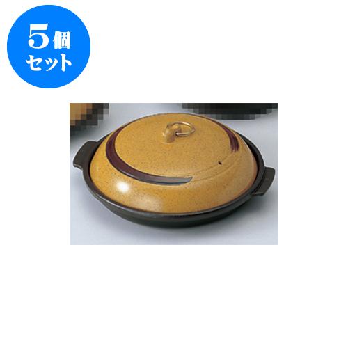 5個セット アルミ製品 陶板かすが深型 [21.5 x 19 x 8.5cm] 直火 【料亭 旅館 和食器 飲食店 業務用】
