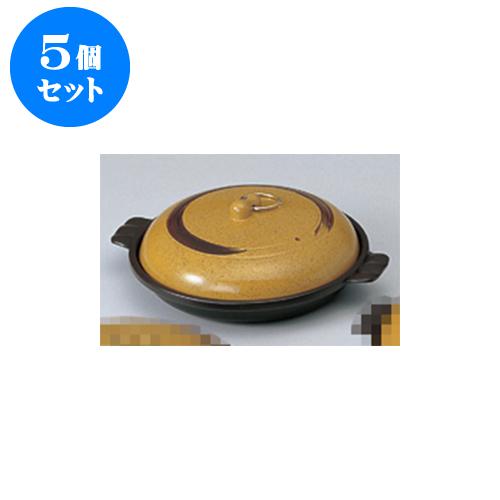 5個セット アルミ製品 ミニ陶板かすが [21 x 16.5 x 6cm] 直火 【料亭 旅館 和食器 飲食店 業務用】