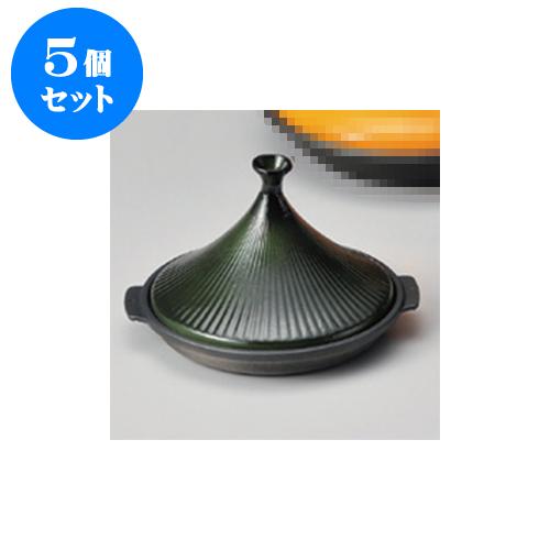 5個セット アルミ製品 筋入タジン鍋(オリーブ)フッ素D19 [19 x 14cm 600cc] 直火 【料亭 旅館 和食器 飲食店 業務用】