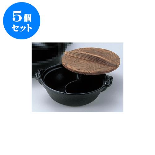 5個セット アルミ製品 源平鍋18cm [18 x 5.5cm] 直火 【料亭 旅館 和食器 飲食店 業務用】