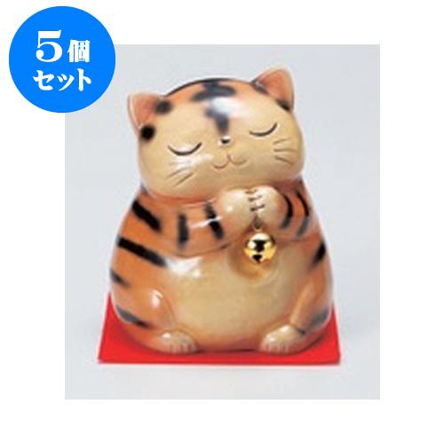5個セット 縁起の福飾り 福鈴おねがい猫(トラ・小)(BK) [14.5cm] 【インテリア 縁起物 置物】