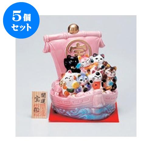 5個セット 縁起の福飾り 七福猫開運宝船(P) [16.5cm] 【インテリア 縁起物 置物】