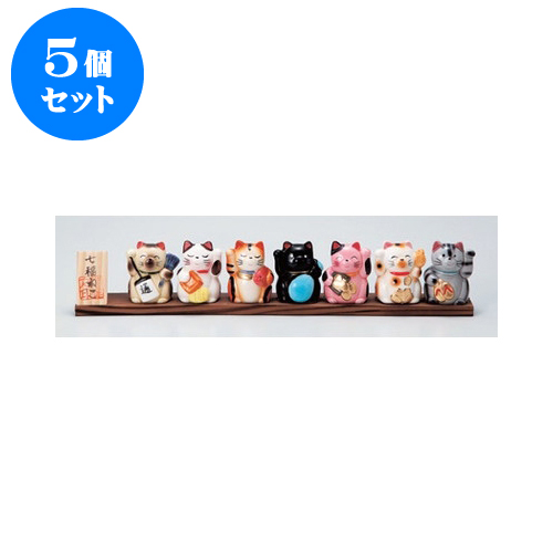 5個セット 縁起の福飾り 七福猫開運板付き [37.5 x 4 x 12cm] 【インテリア 縁起物 置物】