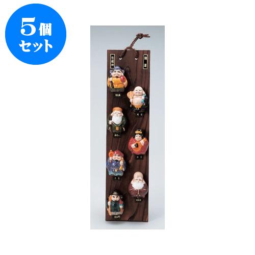 5個セット 縁起の福飾り 七福神開運壁掛け [39 x 9.7cm] 【インテリア 縁起物 置物】