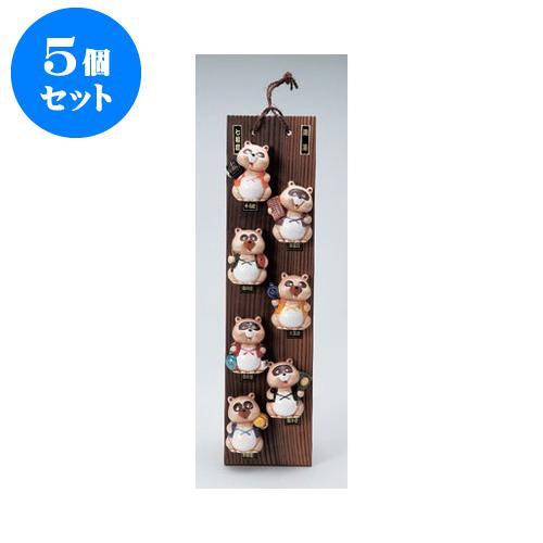5個セット 縁起の福飾り 七福狸開運壁掛け [39 x 9.7cm] 【インテリア 縁起物 置物】