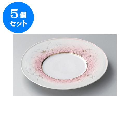 【お買い得!】 5個セット 丸大皿 かわいい 金彩草花筋入り8.0皿(ピンク) [24.5 x 2.7cm] 食器 | おすすめ 中皿 デザート皿 取り皿 人気 おすすめ 食器 業務用 飲食店 カフェ うつわ 器 おしゃれ かわいい ギフト プレゼント 引き出物 誕生日 贈り物 贈答品:せともの本舗, ヒラタマチ:8203b3a4 --- bluenebulainc.com