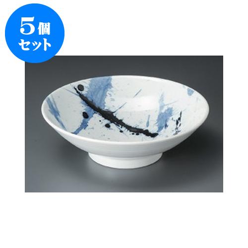 5個セット めん皿 筆ちらし8.0麺鉢 [24.5 x 7.4cm] 【料亭 旅館 和食器 飲食店 業務用】