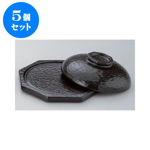 5個セット 陶板 黒釉溶岩風陶板6号 [20 x 20 x 7cm] 直火 【料亭 旅館 和食器 飲食店 業務用】