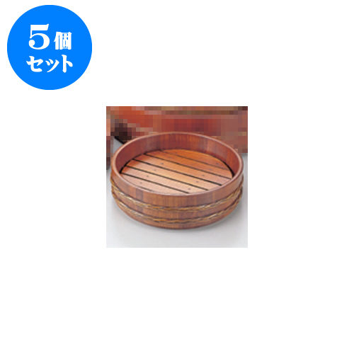 5個セット 民芸雑器 強化バンド摺漆桶 目皿付・8寸 [24 x 7.5cm] 【料亭 旅館 和食器 飲食店 業務用】