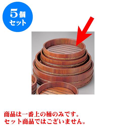 5個セット 民芸雑器 強化バンド摺漆桶 目皿付・9寸 [27 x 7.5cm] 【料亭 旅館 和食器 飲食店 業務用】
