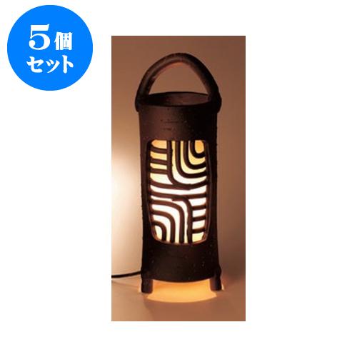 5個セット 信楽焼置物 信楽焼梅影室内用照明 [13 x 38cm]電球15W 【料亭 旅館 和食器 飲食店 業務用】