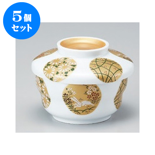 5個セット むし碗 金彩丸紋平むし碗 [9.3 x 7.8cm]   茶碗蒸し ちゃわんむし 蒸し器 寿司屋 碗 人気 おすすめ 食器 業務用 飲食店 おしゃれ かわいい ギフト プレゼント 引き出物 誕生日 贈り物 贈答品